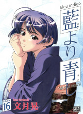 Bleu indigo - Ai yori aoshi -16- Tome 16