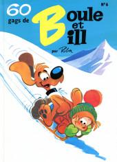 Boule et Bill -08- (France Loisirs) -6- 60 gags de Boule et Bill n°6
