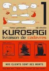 Kurosagi, livraison de cadavres -1- Volume 1