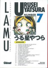 Urusei Yatsura (Lamu) -7- Numéro 7