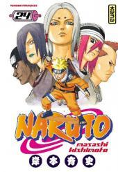 Naruto -24- Tournant décisif !!