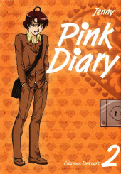 Pink Diary -2- Volume 2