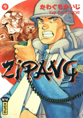 Couverture de Zipang -9- Volume 9