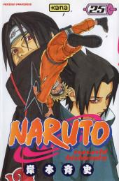 Naruto -25- Itachi et Sasuke