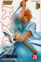 Samurai Deeper Kyo -28- Tome 28