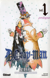 D.Gray-Man -1- Prologue