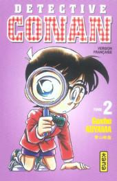 Détective Conan -2a- Tome 2