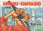 Spirou et Fantasio -49Z- Le guide de l'aventure à Tokyo