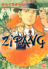 Couverture de Zipang -10- Volume 10