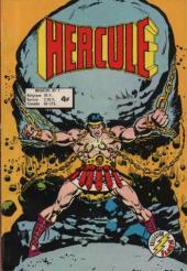 Hercule (1e Série - Collection Flash) -1- Les chaînes brisées