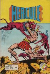 Hercule (1e Série - Collection Flash) -2- Les rivages du Styx
