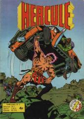 Hercule (1e Série - Collection Flash) -3- Dans les ruines d'Albion