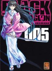 Black Lagoon -5- Volume 5