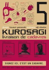 Kurosagi, livraison de cadavres -5- Volume 5