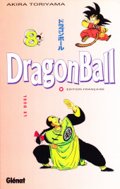 Dragon Ball (albums doubles) -8- Le Duel