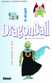 Dragon Ball (albums doubles) -12- Les Forces du Mal