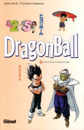 Dragon Ball (albums doubles) -25- Piccolo