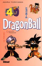 Dragon Ball (albums doubles) -40- La Fusion