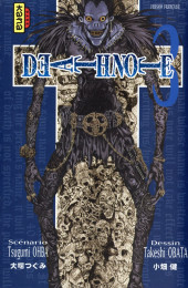 Death Note -3- Tome 3
