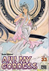 Ah! My Goddess -33- Tome 33