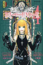 Death Note -4- Tome 4