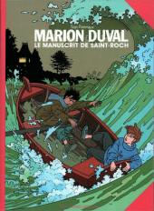 Marion Duval -5- Le manuscrit de Saint-Roch