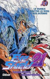 Eye shield 21 -14- Le Diable contre le Dieu des océans