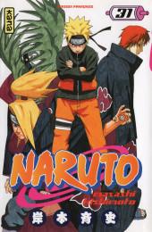 Naruto -31- Testament !!
