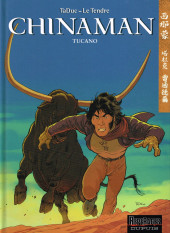 Chinaman -9- Tucano