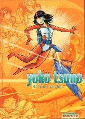 Yoko Tsuno (Intégrale) -4- Vinéa en péril