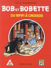 Bob et Bobette (Publicitaire) -Ca4- Du rififi à Cnossos