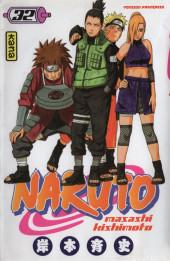 Naruto -32- Sur les traces de Sasuke !!