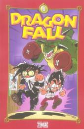 Dragon Fall -8- Sauvons le soldat Ryan !!