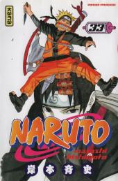 Naruto -33- Mission secrète...!!