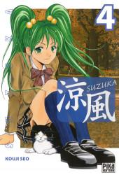 Suzuka -4- Tome 04