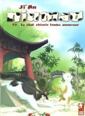 Niumao -3- Le chat chinois tombe amoureux