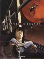 Le complexe du chimpanzé -2- Les fils d'Arès