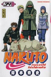 Naruto -34- Les retrouvailles...!!