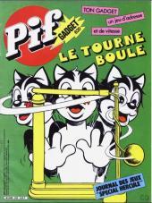 Pif (Gadget) -620- Le tourne-boule