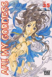 Ah! My Goddess -35- Tome 35