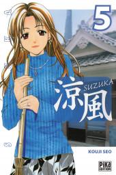 Suzuka -5- Tome 05