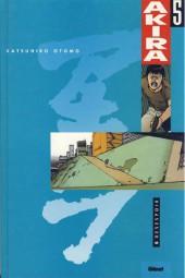 Akira (Glénat cartonnés en couleur) -5- Désespoir