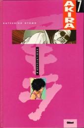 Akira (Glénat cartonnés en couleur) -7- Révélations