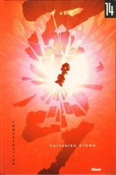 Akira (Glénat cartonnés en couleur) -14- Consécration
