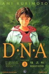 D.N.A² (Dokokade Nakushita Aitsuno Aitsu......) -3- Dossier N° 3 < Confrontation >