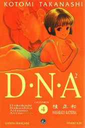 D.N.A² (Dokokade Nakushita Aitsuno Aitsu......) -4- Dossier N° 4 < Constitution >