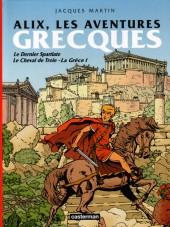 Alix (Intégrale) -3- Les aventures grecques