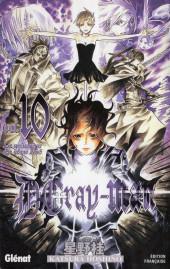 D.Gray-Man -10- La mémoire du clan Noé
