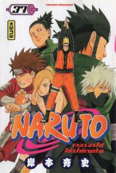 Naruto -37- Le combat de Shikamaru !!