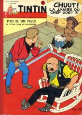 (Recueil) Tintin (Album du journal - Édition belge) -62- Tome 62